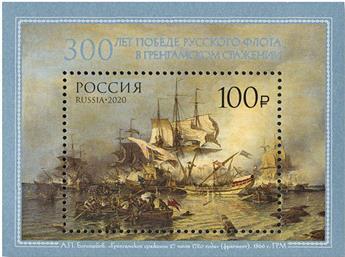 n° 485 - Timbre RUSSIE Blocs et feuillets