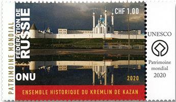 n° 1090/1091 - Timbre ONU GENEVE Poste