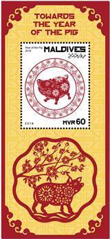 n° 1270 - Timbre MALDIVES Blocs et feuillets