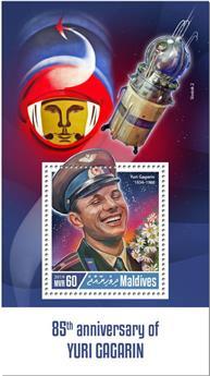 n° 1295 - Timbre MALDIVES Blocs et feuillets