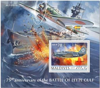 n° 1405 - Timbre MALDIVES Blocs et feuillets
