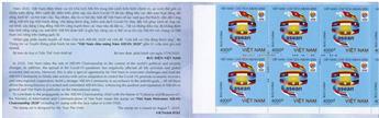 n° C2617 - Timbre VIETNAM Carnets
