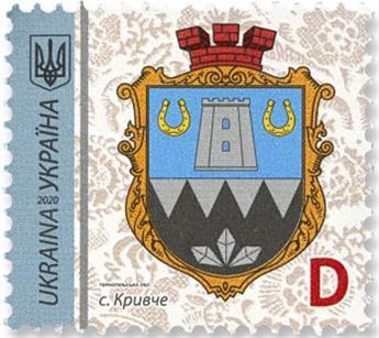 n° 1512/1513 - Timbre UKRAINE Poste