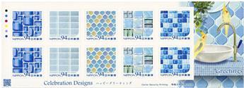 n° 10100/10104 - Timbre JAPON Poste