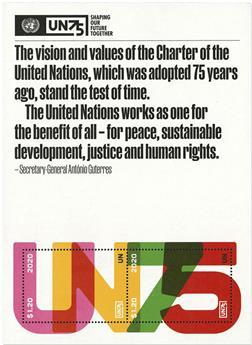 n° F1714 - Timbre ONU NEW YORK Poste