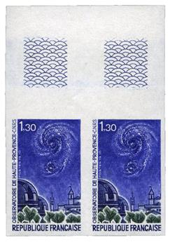 n°1647** ND - Timbre FRANCE Poste