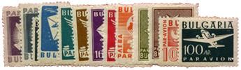 n°37/49** - Timbre BULGARIE Poste