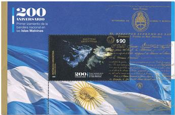 n° 171 - Timbre ARGENTINE Blocs et feuillets
