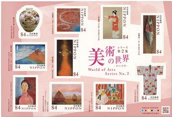 n° 10185/10194 - Timbre JAPON Poste