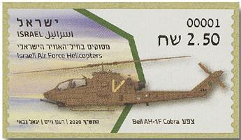 n° 146 - Timbre ISRAEL Timbres de distributeurs