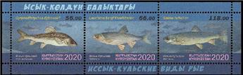 n° 97 - Timbre KIRGHIZISTAN (Poste Kirghize) Blocs et feuillets