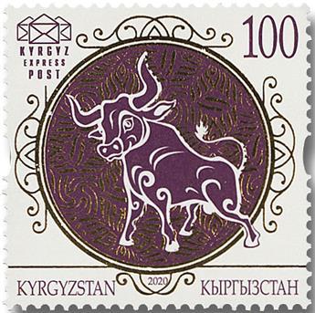 n° 140 - Timbre KIRGHIZISTAN (Kyrgyz Express Post) Poste