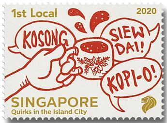 n° 2398/2402 - Timbre SINGAPOUR Poste