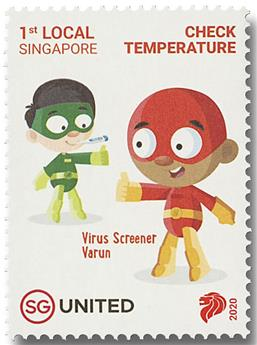n° 2403/2408 - Timbre SINGAPOUR Poste