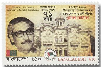 n° 1199 - Timbre BANGLADESH Poste