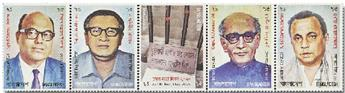 n° 1230/1234 - Timbre BANGLADESH Poste