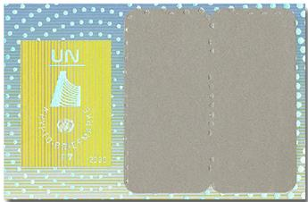 n° 1075 - Timbre ONU VIENNE Poste