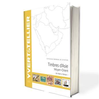ASIE - MOYEN ORIENT - 2021 (Catalogue des timbres des pays du Moyen-Orient)