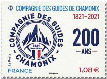 n° 5490 - Timbre France Poste