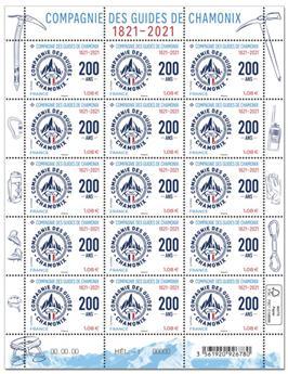 n° F24 - Timbre France Feuillets de France (n° 5490)