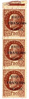 n°1** (Mayer) - Timbre FRANCE Libération Maquis François (Creuse)