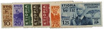 n°1/7* - Timbre ETHIOPIE (Occ. Italienne) Poste