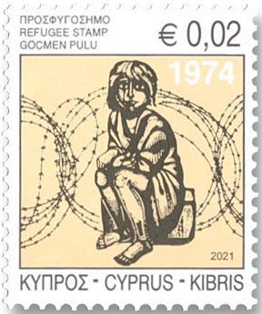 n° 1457 - Timbre CHYPRE Poste