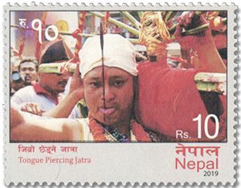 n° 1273 - Timbre NEPAL Poste