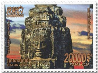 n° 2219/2221 - Timbre CAMBODGE Poste