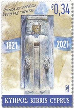 n° 1461/1462 - Timbre CHYPRE Poste