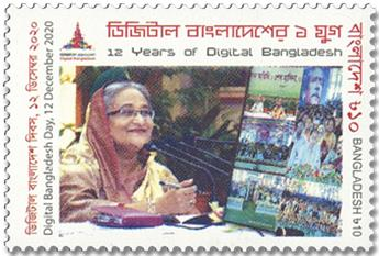 n° 1240 - Timbre BANGLADESH Poste