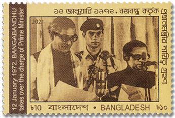 n° 1247 - Timbre BANGLADESH Poste