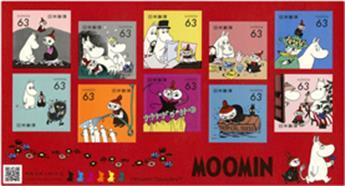 n° 10314/10323 - Timbre JAPON Poste
