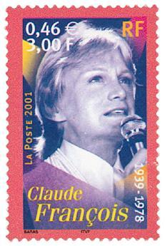 n° 3391 -  Selo França Correios