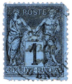 n°84 obl. - Timbre FRANCE Poste