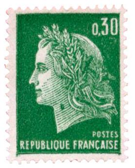 n°1611h** - Timbre FRANCE Poste