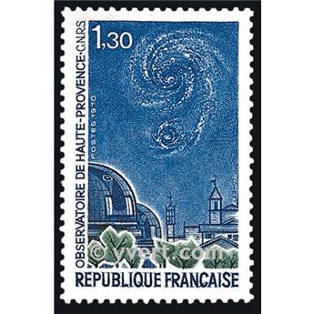 n° 1647 -  Timbre France Poste