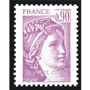 nr. 2120 -  Stamp France Mail