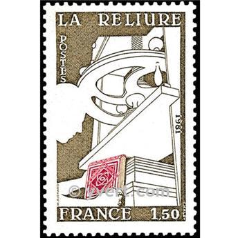 n° 2131 -  Selo França Correios