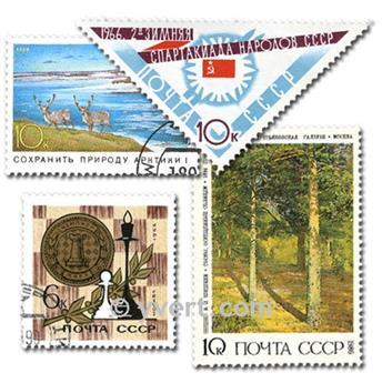URSS : pochette de 1000 timbres