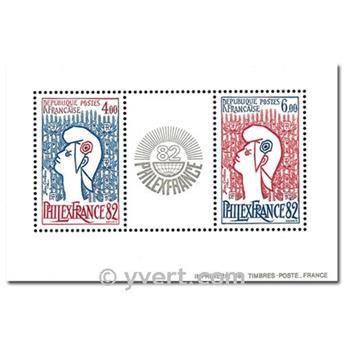 n° 8 -  Timbre France Bloc et feuillets