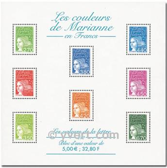 n° 42 -  Timbre France Bloc et feuillets