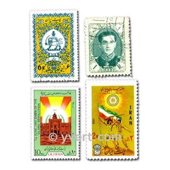 IRAN : pochette de 200 timbres
