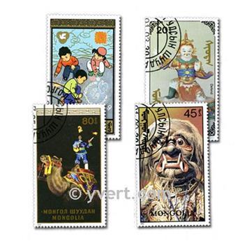 MONGOLIE : pochette de 300 timbres