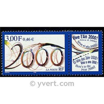 n° 3291 -  Selo França Correios