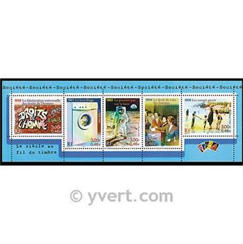 n° 3355A -  Selo França Correios