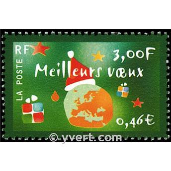 nr. 3364 -  Stamp France Mail