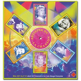 nr. 3391/3396 -  Stamp France Mail