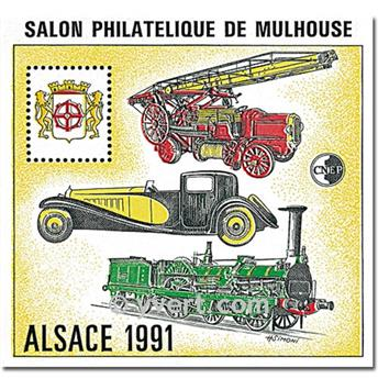 nr. 13 -  Stamp France CNEP Stamp