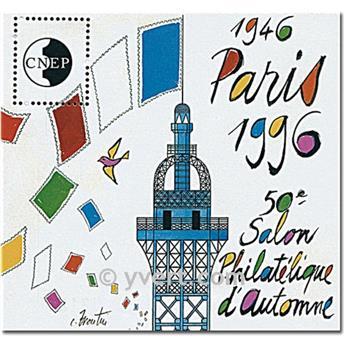 nr. 23 -  Stamp France CNEP Stamp